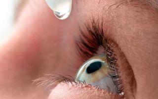 Как использовать капли при ожоге глаз
