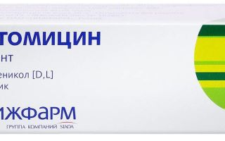 Особенности нанесения синтомициновой мази при термических повреждениях, состав, инструкция
