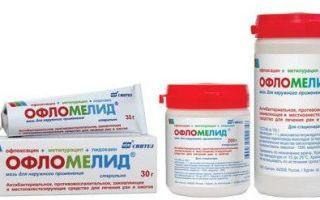 Применение офломелида при ожогах, инструкция к нанесению препарата при ожоговых травмах