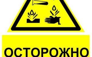 Химический ожог щелочью, первая помощь