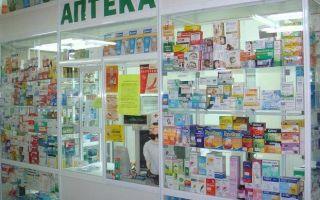 Эффективные аптечные средства от ожогов