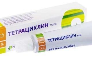 Мазь тетрациклин как применять от ожогов