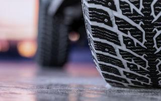 Обязательные зимние шины: когда следует устанавливать зимние шины?