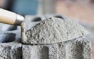 Цемент: химический ожог от раствора